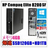 中古パソコン デスクトップパソコン Windows 10 SSD120G 新品HD1TB HDMI端...