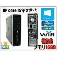 Windows 10搭載!メモリ16GB!美品!Office付属!新品SSD!HP 8200 Eli...