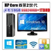 中古パソコン 22型大画面液晶 Windows10 SSD240G HD1TB メモリ8GB HP ...