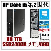 中古パソコン Windows 10 HDMI端子 メモリ8GB SSD240GB HD1TB  HP...