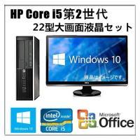中古パソコン デスクトップパソコン Windows 10 Microsoft Office付 HD1...
