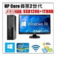 中古パソコン 22型大画面液晶 Windows10 SSD120G HD1TB メモリ4GB HP ...