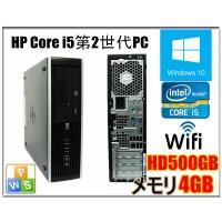 中古パソコン デスクトップパソコン Windows 10 64bit メモリ4GB HD500GB ...