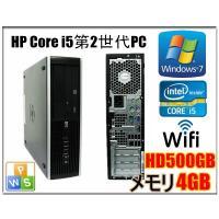 中古パソコン デスクトップパソコン Windows 7 64bit メモリ4GB HD500GB O...