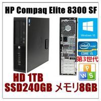 中古パソコン デスクトップパソコン Windows 10 メモリ8GB SSD240GB HD1TB...