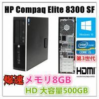 Windows 10 メモリ8GB HDMI端子有(新品Gefoce1GB) HP Compaq E...