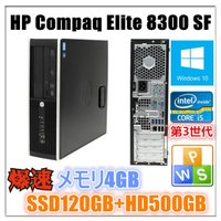 Windows 10 SSD120GB HD500GB Officeソフト付 HP Compaq E...