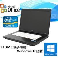 中古ノートパソコン 純正Microsoft Office付 Windows 10 NEC Versa...