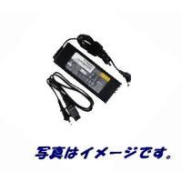 富士通純正 FMV-BIBLO LIFEBOOKシリーズ対応 19V-4.22A ACアダプター 富...