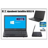 Windows 10 新品HD1TB 15型ワイド 東芝 dynabook Satellite B5...