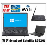 Windows 10 Office付 爆速SSD240G 東芝 dynabook Satellite...
