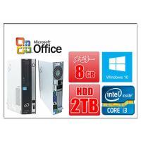 中古パソコン デスクトップパソコン Windows 10 純正Microsoft Office付 新...