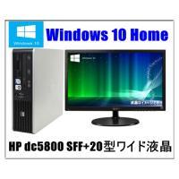 Windows 10 Home 20型ワイド液晶セット付属 Office2013 HP dc5800...