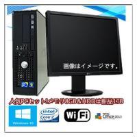Windows 10 大容量メモリ8GB 新品HDD1TB 19型液晶セット付 DELL Optip...