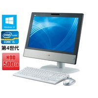 Windows 10 無線付 Office2013付 日本メーカー 富士通 17型液晶一体型PC E...