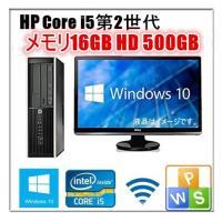 Windows 10 22型大画面液晶セット 新品HD1TB メモリ8GB Office 2013付...