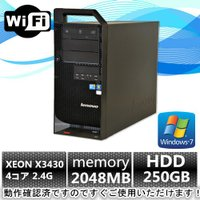 高性能ワークステーション Windows 7 Lenovo ThinkStation E20 XEO...
