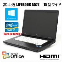 純正Microsoft Office 2013付 Windows 10 HDMI端子 富士通 LIF...