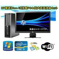 ポイント5倍!爆速Core i3+22型大画面液晶セット/Office2013/HP Compaq ...