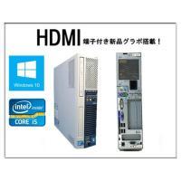 Windows 10 HDMI端子付 爆速SSD120G Office2013 中古パソコン 日本メ...
