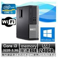 Windows 10 DELL Optiplex 3010 爆速Core i3 第三世代CPU 32...