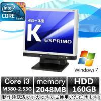 ポイント5倍奉仕中!(Windows 7 Pro) (無線付) 富士通17型一体型PC ESPRIM...