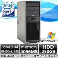 中古パソコン 中古デスクトップパソコン(Windows XP Pro) HP XW4600 Core...