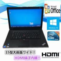 中古ノートパソコン 純正Microsoft Office付  Windows 10 HDMI端子 L...