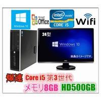 Windows 10 Microsoft Office Personal 2013付 新品HD1TB...