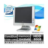 ポイント5倍 超激安高性能/17型液晶一体型(Windows VISTA) NEC一体型PC MF-...