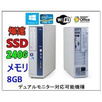 超特価!新品1TB!無線付!日本メーカー Office2013 富士通 ESPRIMO D581/C...