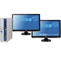 セール中!爆速/22型ワイドデュアル液晶(Win 7 Pro)(Office2013)NEC Mat...