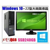 Windows 10 新品HD2TB メモリ8GB Office2013 22型超大画面液晶セット ...