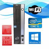 Windows 10 ポイント5倍 爆速新品SSD搭載 爆速Core i5 Office2013 富...