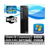 爆速Core i3搭載!Office2013!(Windows 7 Pro) LENOVO M71e...
