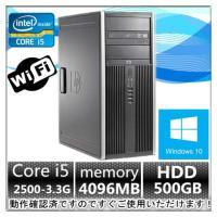 Windows 10 Office2013 無線有 HP Compaq 8200 Elite MT ...