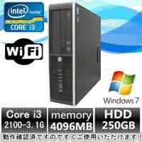 (Windows 7 Pro)Office2013/HP Compaq 6200 Pro SF 爆速...