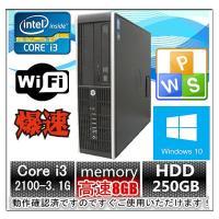 中古パソコン デスクトップパソコン Windows 10 メモリ8GB HP Compaq 6200...
