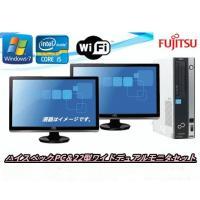 22型液晶x2台デュアルモニタ!Office2013(Win 7 Pro 64bit)日本メーカー ...