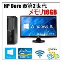 22型液晶セット+新品1TB(Win 7 Pro) (HDMI端子)新品GeForce 1GB!日本...
