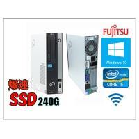 ポイント5倍 Windows 10 新品SSD240GB搭載 Office2013付 富士通 ESP...