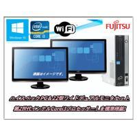 Windows 10 22型液晶x2台デュアルモニタ!Office2013日本メーカー 富士通 ES...