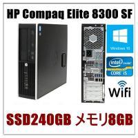 ポイント5倍 Windows 10 HP Compaq Elite 8300 SF 爆速Core i...