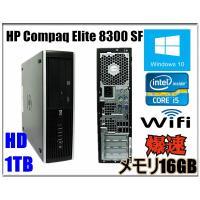 正規Windows 10 メモリ16GB HD1TB HP Compaq Elite 8300 SF...