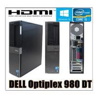 期間限定超激安価格で販売中!!  Windows 10 超特価 HDMI端子有(新品Gefoce1G...