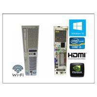 Windows 10 新品SSD120G HDMI端子付グラボ HD1TB Office2013 日...