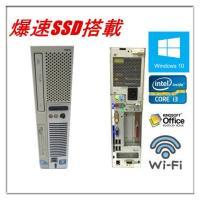 Windows 10 爆速SSD240G 新品HD1TB 高速Core i3!Office2013!...