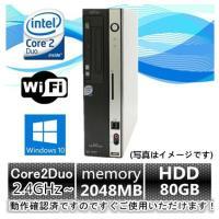 中古パソコン 中古デスクトップパソコン(Windows 10 Home MAR搭載) 富士通 FMV...