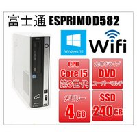 Windows 10 SSD240G メモリ8GB 無線搭載 DELL Optiplex 790 S...