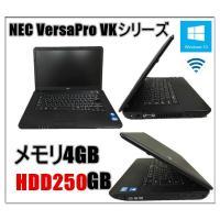 中古ノートパソコン(Windows 10) NEC VersaPro VKシリーズ Core i3 ...